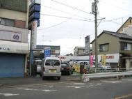 愛知県の有限会社 梶田自動車