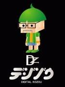 愛知のホームページ作成デジゾウ
